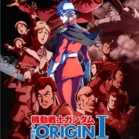 機動戦士ガンダム THE ORIGIN I