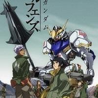 機動戦士ガンダム 鉄血のオルフェンズ DVD