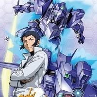 ガンダムビルドファイターズトライ DVD 4
