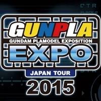 ガンプラEXPOジャパンツアー2015