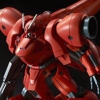 HGUC ガーベラ・テトラ(ロールアウトVer.)