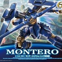 HG モンテーロ(クリム・ニック専用機)