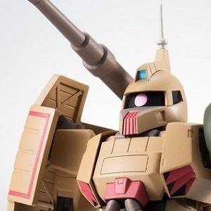 ROBOT魂 ザク・キャノン ver. A.N.I.M.E.